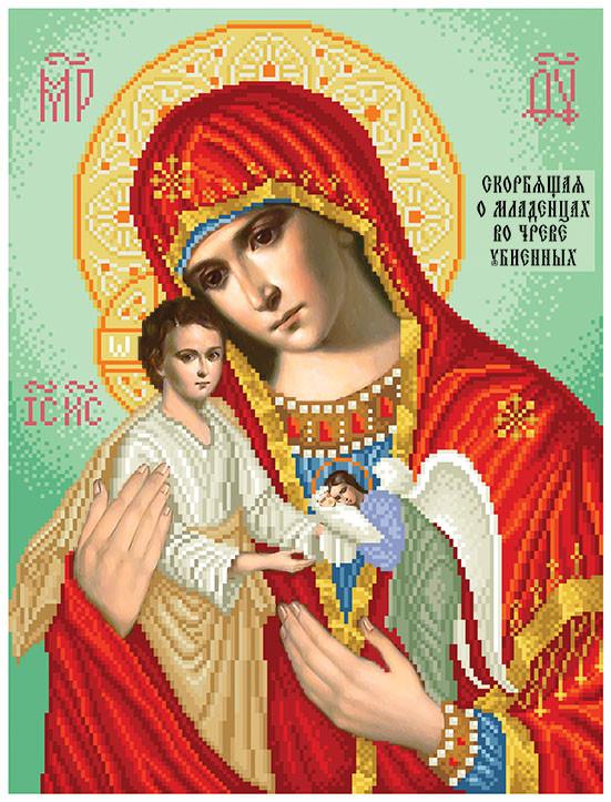 Вишивка бісером Скорботна Діва Марія