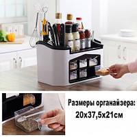Кухонний контейнер для приладів і спецій Perfetto кухонний органайзер 20х37,5х21см, стелаж для кухні