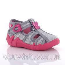 Тапочки-босоніжки для дівчаток польські р. 24 (15,5 см)