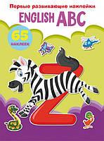 БАО Первые развивающие наклейки. English ABC. 65 наклеек