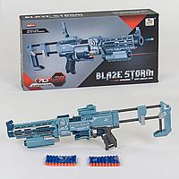 """Автомат бластер """"Blaze Storm"""" (мягкие пули) с лазерным прицелом ZC7080 Nerf Нерф scn"""