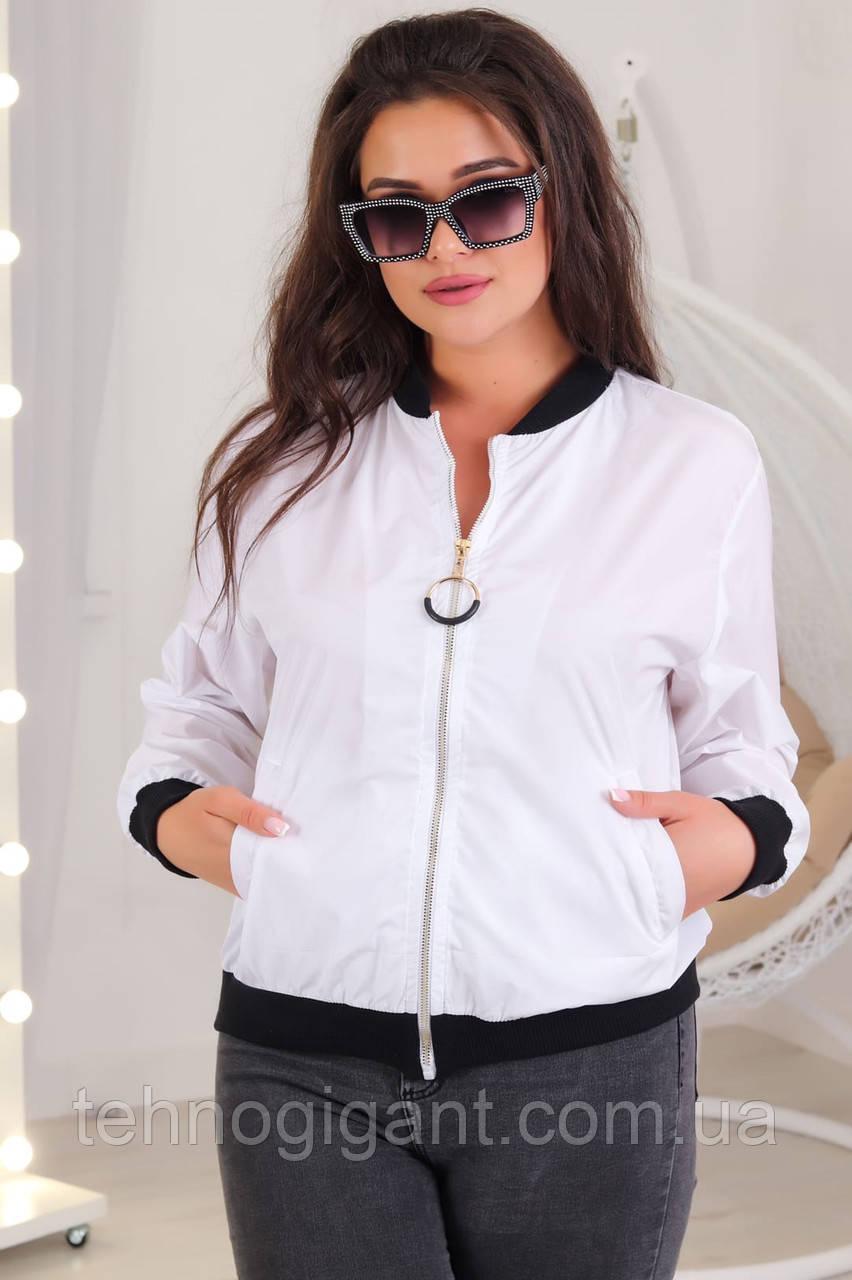 Женская тонкая куртка большого размера 48, 50, 52, 54, плащевка, бомбер, ветровка, цвет Белый