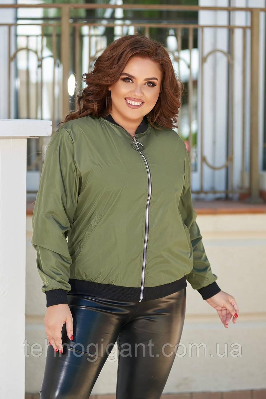 Женская тонкая курткабольшого размера 48, 50, 52, 54, плащевка, бомбер, ветровка, цвет Зеленый