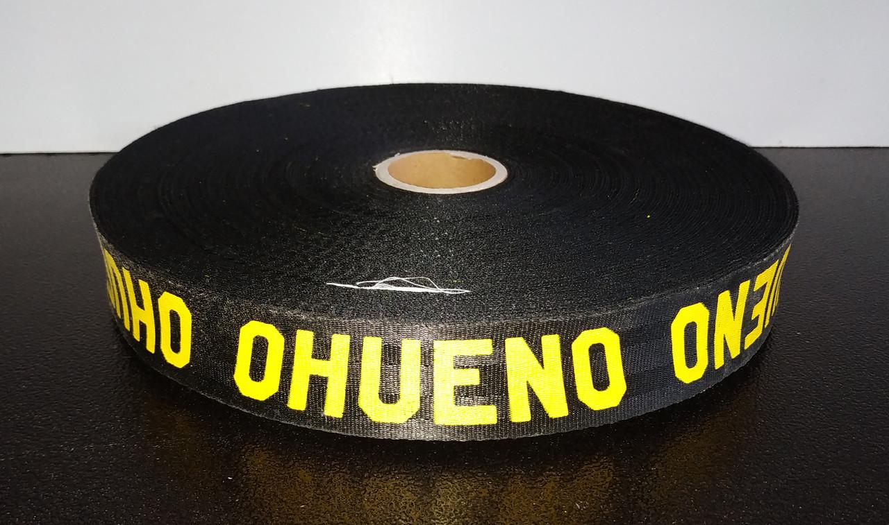 Ohueno лента, тесьма для сумок, рюкзаков, ремней. 40 мм, 50 м стропа ременная полипропиленовая (синтетическая)