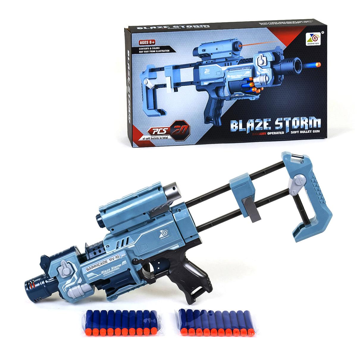 """Автомат бластер """"Blaze Storm"""" (мягкие пули) с лазерным прицелом ZC7083 Nerf Нерф"""