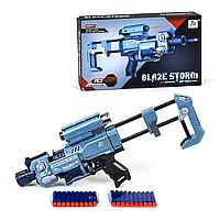 """Автомат бластер """"Blaze Storm"""" (мягкие пули) с лазерным прицелом ZC7083 Nerf Нерф scn"""