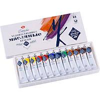 Набор масляных красок Мастер-класс 12 цветов по 18 мл картонная коробка ЗХК «Невская палитра»