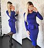 Изысканный костюм юбка+баска (разные цвета), фото 2