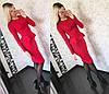 Изысканный костюм юбка+баска (разные цвета), фото 3