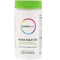 Мультивитамины Rainbow Light, 50+, Поддержка мозговой деятельности и иммунитета, Active Adult, 90, КОД: 1535431