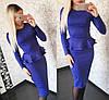 Изысканный костюм юбка+баска (разные цвета), фото 6