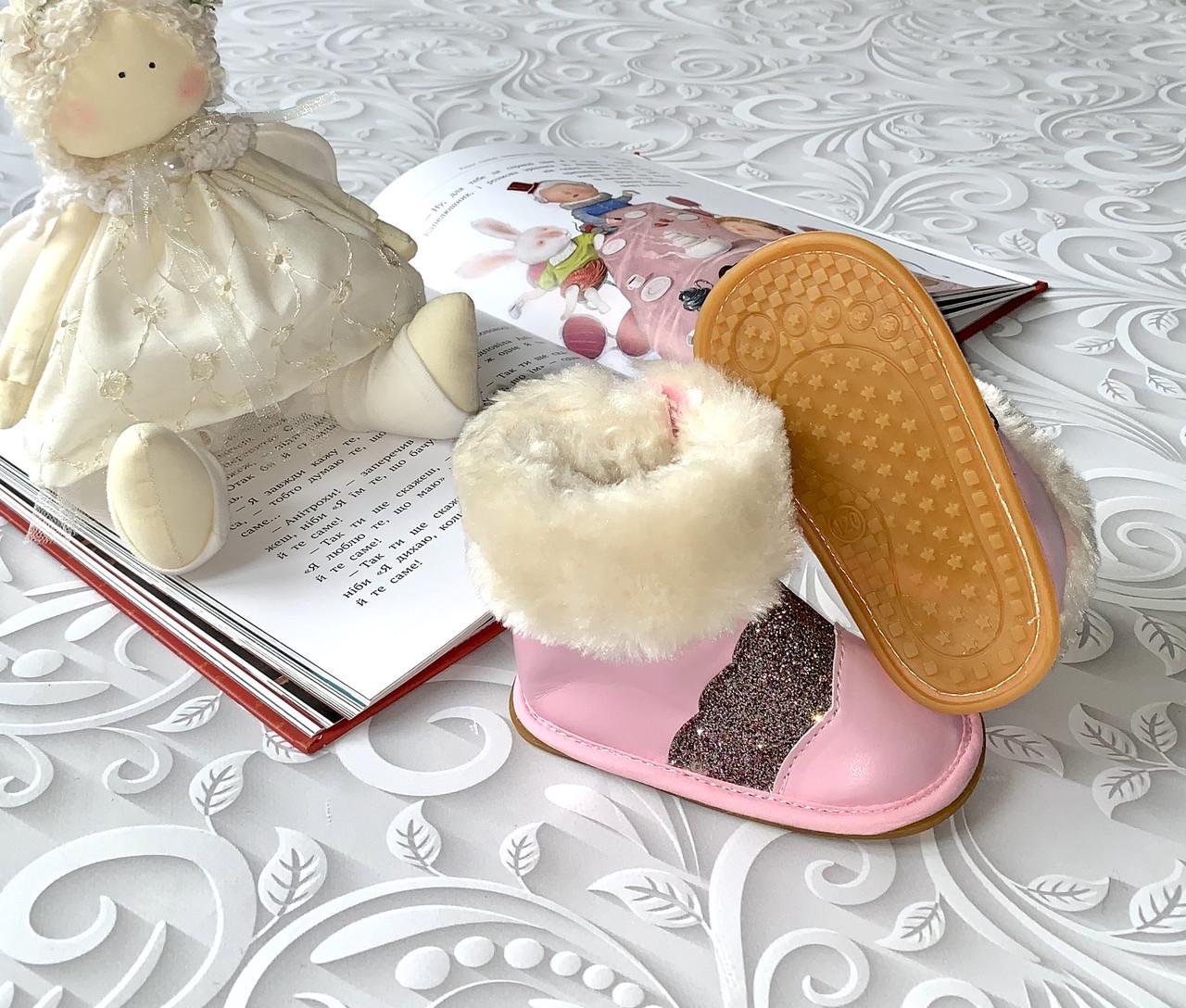 Рожеві чобітки пінетки на повноцінній підошві