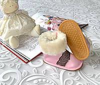 Рожеві чобітки пінетки на повноцінній підошві, фото 1
