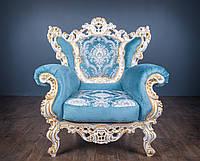 """Мебель Барокко, кресло в стиле Барокко """"Мадонна"""", производство Украина, в наличии"""