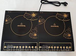 Індукційна плита Crownberg CB-1328 (дві конфорки по 2000 Вт)
