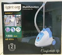 Вертикальный отпариватель для одежды+вешалка Rainberg RB-6313