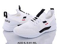 Кросовки белые мужские