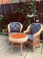 Мебель плетеная для двоих с подушками