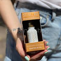 Сыворотка-автозагар для лица St Moriz Advanced Tan Boosting Facial Serum
