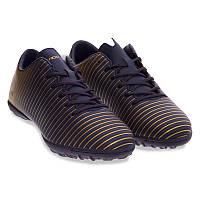 Сороконожки шиповки детские подростковые Обувь для футбола Pro Action Сине-золотой (VL17562-TF40-NGD) 35