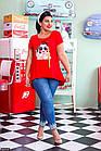 Футболка коттон  женская большого размера 850126 красный 50-52, фото 4