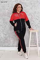 Спортивный женский костюм со стразами, брюки на манжете