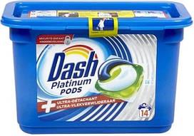 Капсули безфосфатні з захистом кольору DASH 14 шт