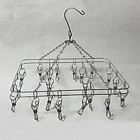 Вертушка квадратная с прищепками металлическая, фото 1
