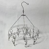 Вертушка круглая с прищепками металлическая, фото 1