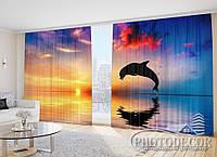 """Фото Шторы """"Дельфин на рассвете 1"""""""
