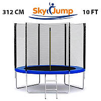 Батут SkyJump 10 фт., 312 см. с защитной сеткой и лестницей, Батут із захисною сіткою та драбинкою Польща