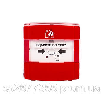 Ручний адресний пожежний сповіщувач DETECTO MNL110