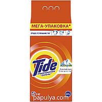 Стиральный порошок Tide «Альпийская свежесть»автомат 9кг (оригинал)