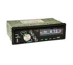 Автомагнитола BT1012 Bluetooth, 2 USB
