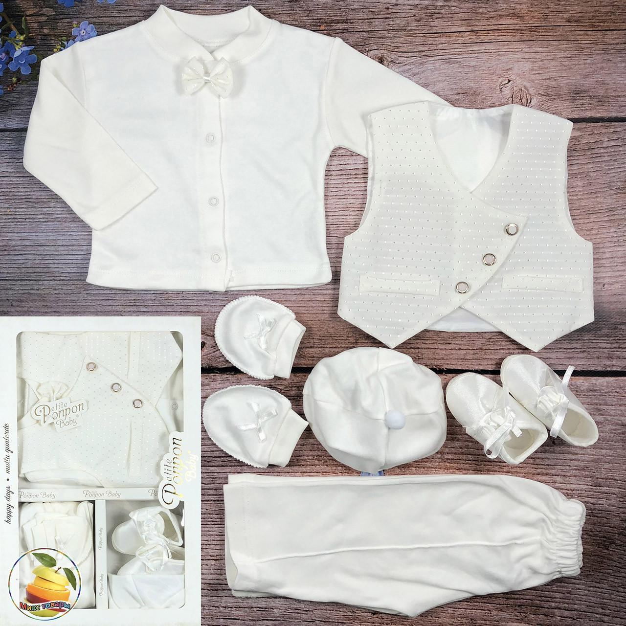 Набор одежды на крещение для мальчика Размер: 0-3 месяца (20337)