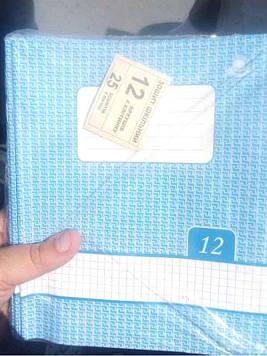 Тетрадь 12 л офсетная Тетрада клетка (25шт)