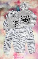 Детский костюм № 170 Енот махра