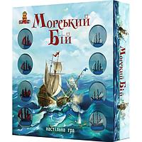 Настольная игра Бомбат Гейм Морской бой hubWXfk39767, КОД: 1674835