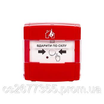 Ручний адресний пожежний сповіщувач СПР-А