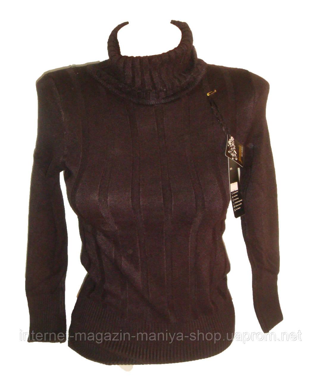 Сайт Женская Одежда Россия Доставка
