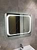Зеркало с LED подсветкой, 800х600мм, L14