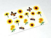Слайдер для ногтей, водная наклейка для маникюра пчела, подсолнухи, бабочки , лето B1-184