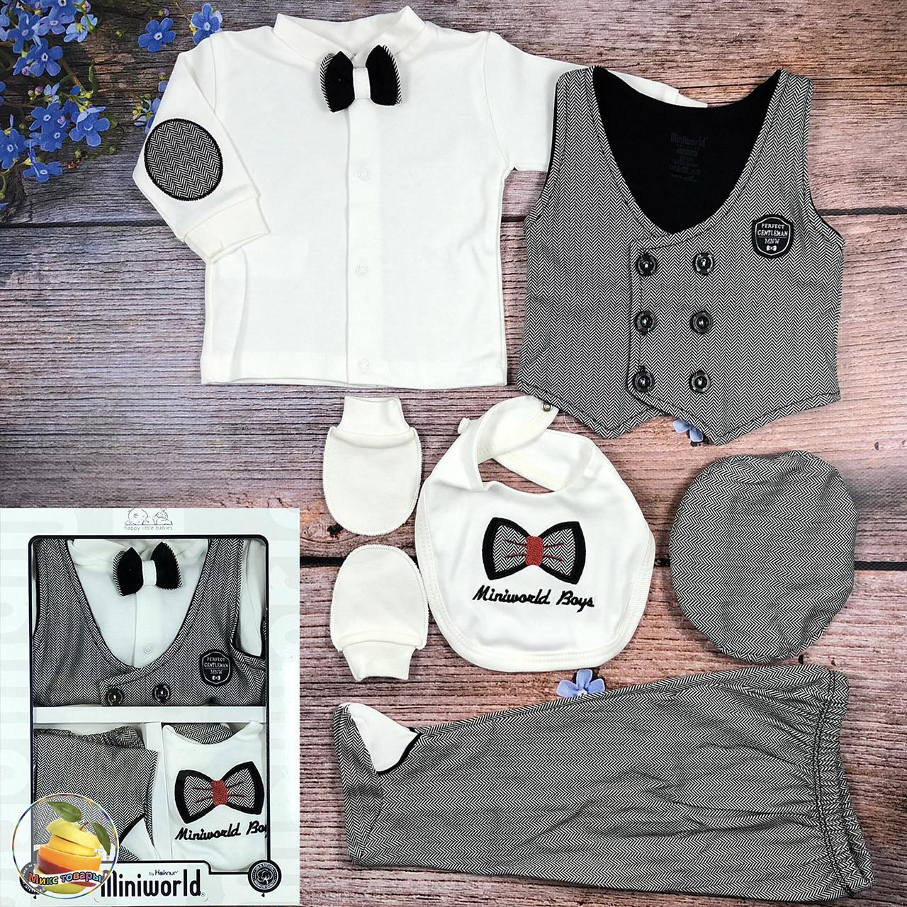 Костюм з жилеткою для малюка в подарунковій упаковці Розмір: 0 - 3 місяці (20578-2)