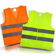 Жилет светоотражающий  ХXL, аварийный, зеленый, оранжевый, ткань