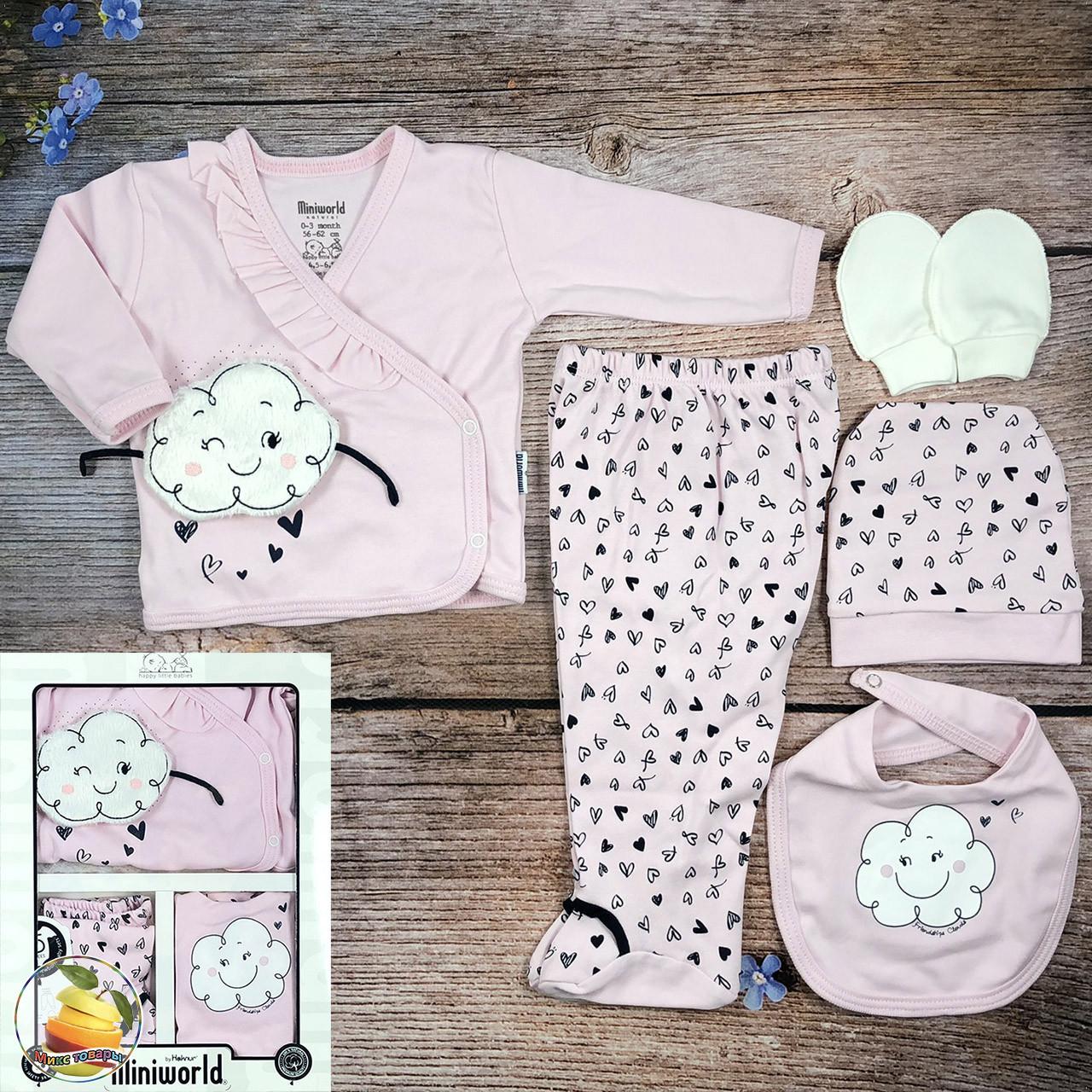 Набір на виписку для дівчинки (Насичений рожевий) Розмір: 0 - 3 місяці (20579-1)