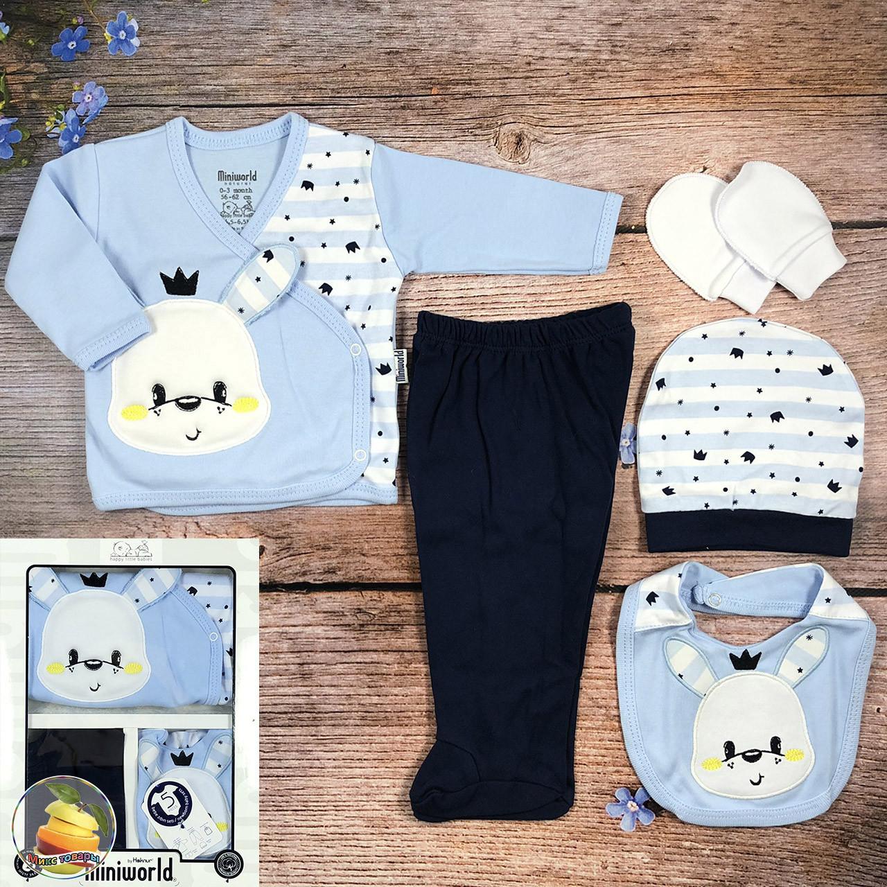 Набор 5 предметов для малыша Размер: 0- 3 месяца (20580-1)