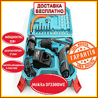 Шуруповерт аккумуляторный Makita DF330DWE (12V 2A/h Li-Ion) гибкий вал! Шуруповерт Макита 12 вольт