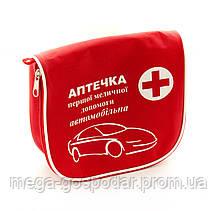 Аптечка первой мед помощи,авто аптечка-сумка с полным составом АМА-1