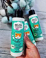 Тоник-пудра для лица «Матовая безупречность» Bielita Young Skin, 115 ml.