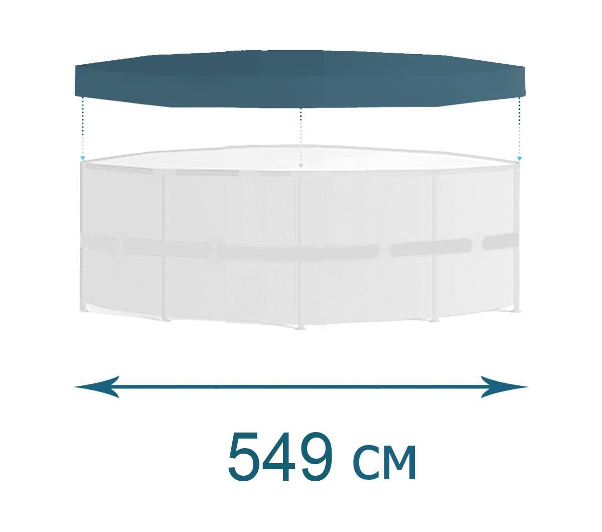 Тент для бассейна Bestway 58039, каркасный 549 см